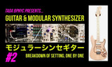 New Video for Pedal geeks who's interested in going Modularsynth!!