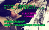 No more pedalboard? Guitar effects using modular synthesizer!  #1 Easy basic setting & examples