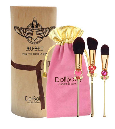 AUSET MAKEUP BRUSH SET