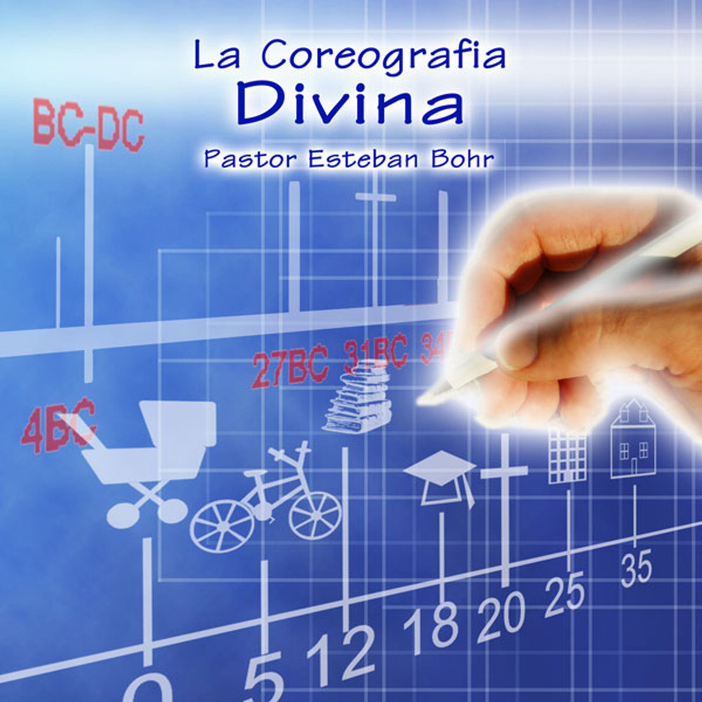 La Coreografía Divina - DVD, CD y MP3