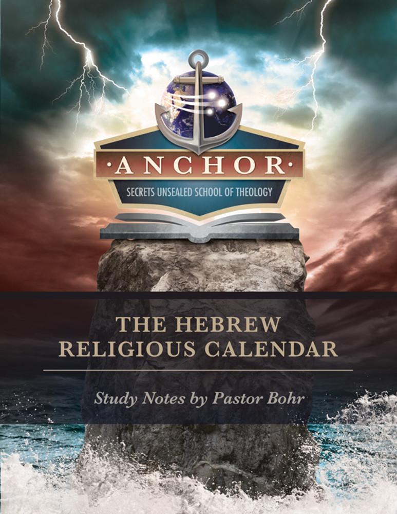 The Hebrew Religious Calendar - PDF Download