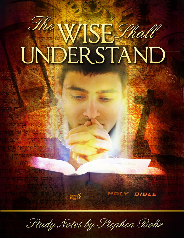The Wise Shall Understand - PDF Download