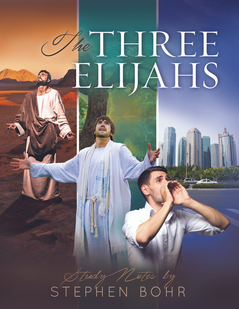 The Three Elijahs - PDF Download