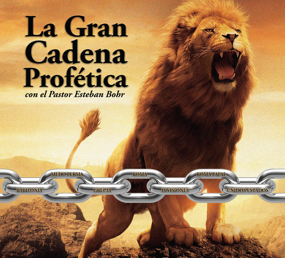 La Gran Cadena Profética - DVD CD y MP3