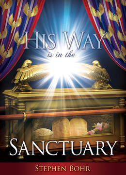 His Way Is In The Sanctuary
