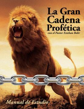 La Gran Cadena Profética - DVD CD y MP3