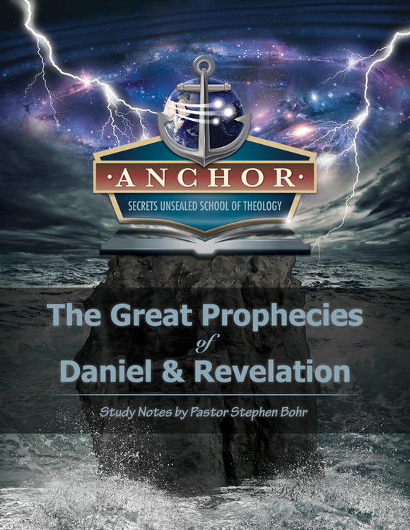 The Great Prophecies of Daniel & Revelation - DVDs, CDs, MP3s, Study Notes