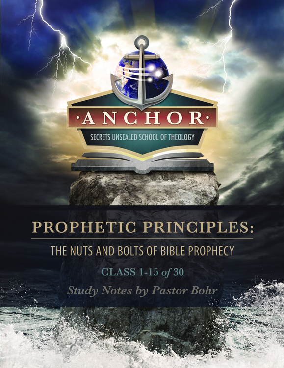 Prophetic Principles Class 1-15 of 30 - PDF Download
