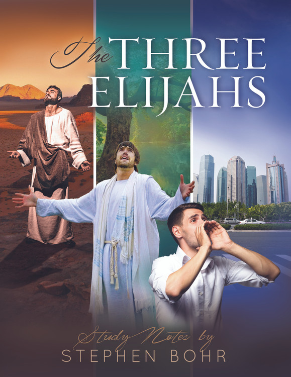 The Three Elijah's MP3 Downloads