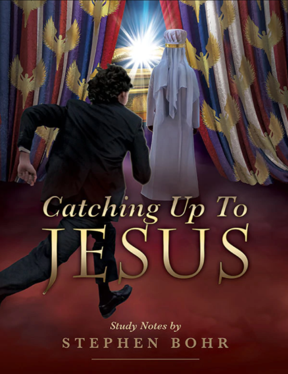 Catching Up To Jesus