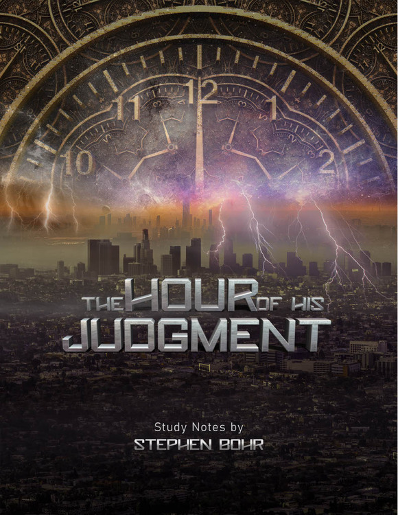 The Hour of His Judgment - PDF Digital Download
