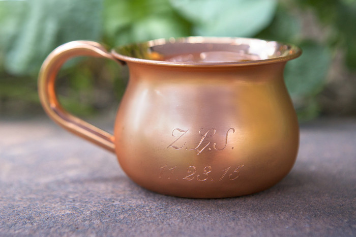 Engraved Copper Baby Cup - 8 oz