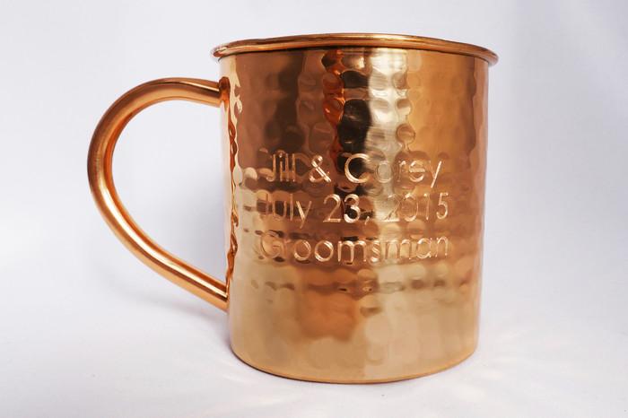 Engraved Hammered Copper Mug