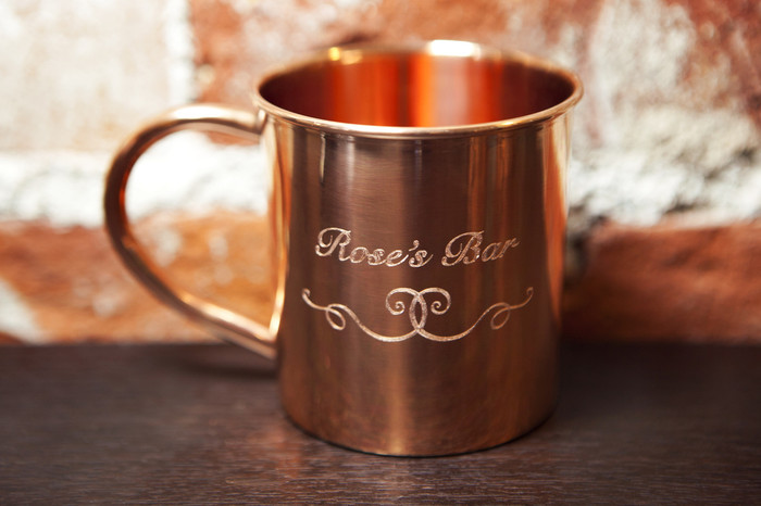 Engraved Copper Mugs - Set of 2