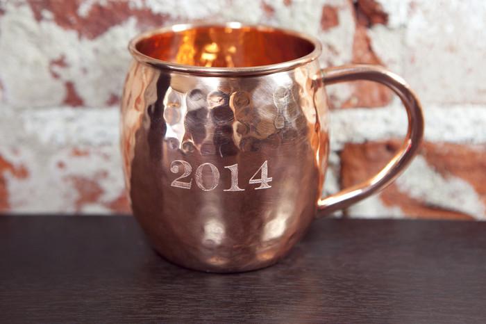 Engraved Hammered Copper Barrel Mug