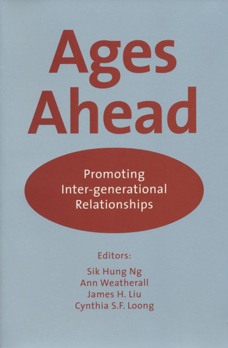 Ages Ahead: Promoting Inter-generational Relationships