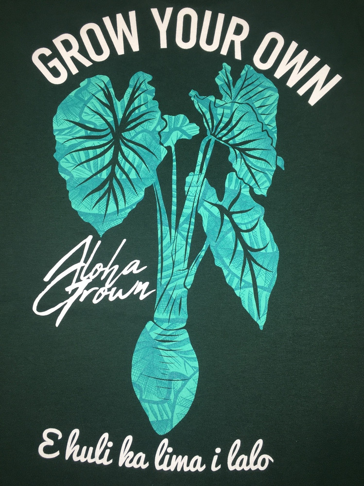 Grow Your Own Tee in Forest