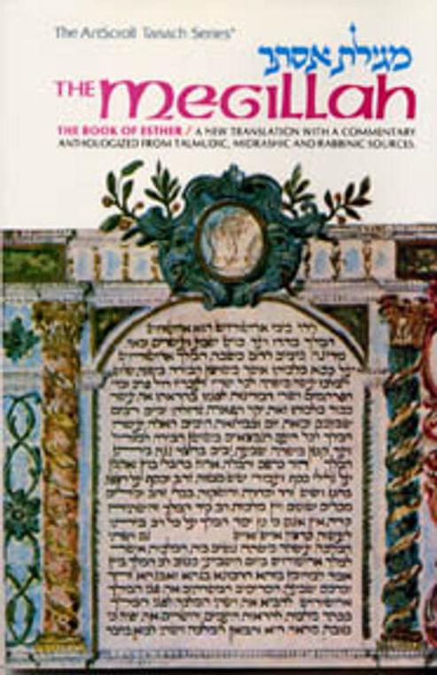 Esther: The Megilah pocket