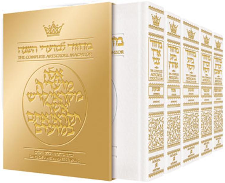 Machzor: 5 Volume Slipcased Set - Full Size - White Leather - Ashkenaz