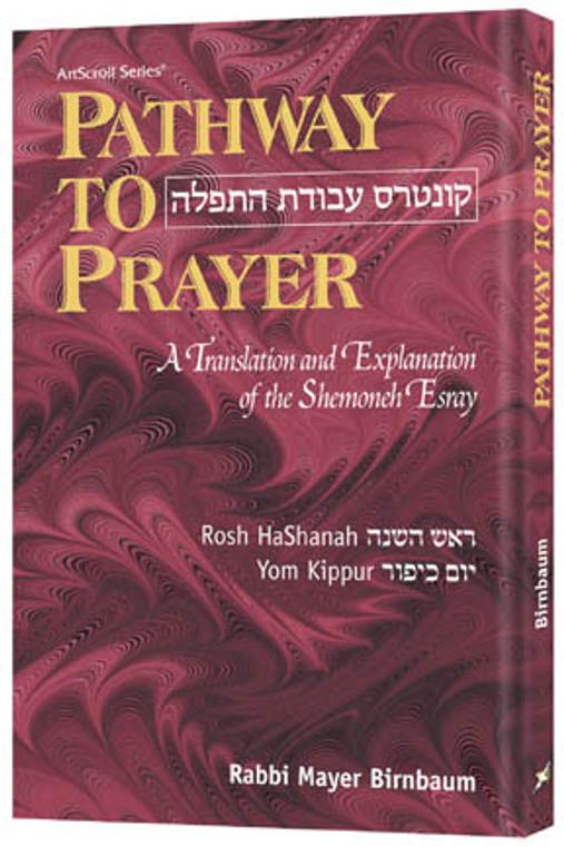 Pathway to Prayer Pocket Size