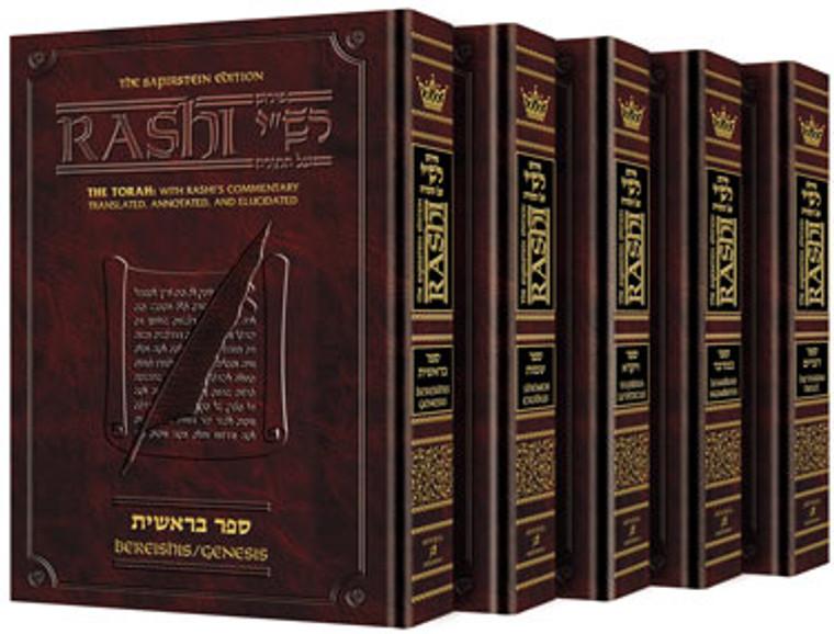Full- Size Sapirstein Edition Rashi - 5 Volume Slipcased Set
