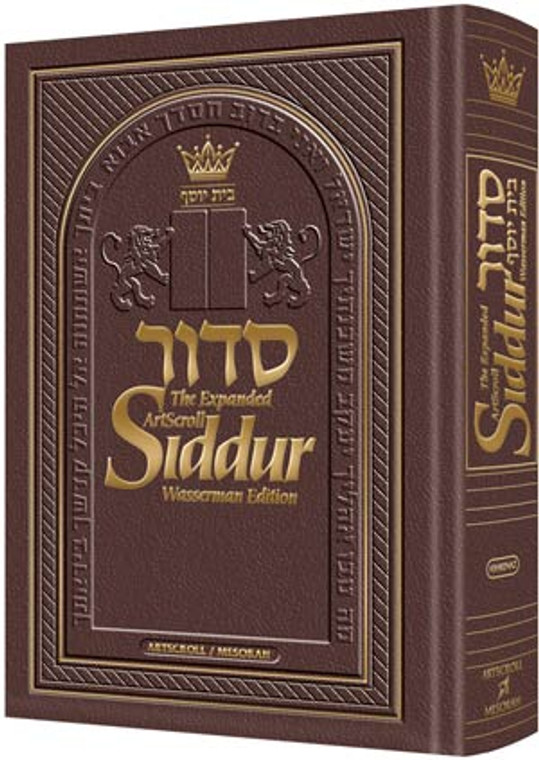 The NEW, Expanded ArtScroll Siddur - Wasserman Edition - Maroon Leather