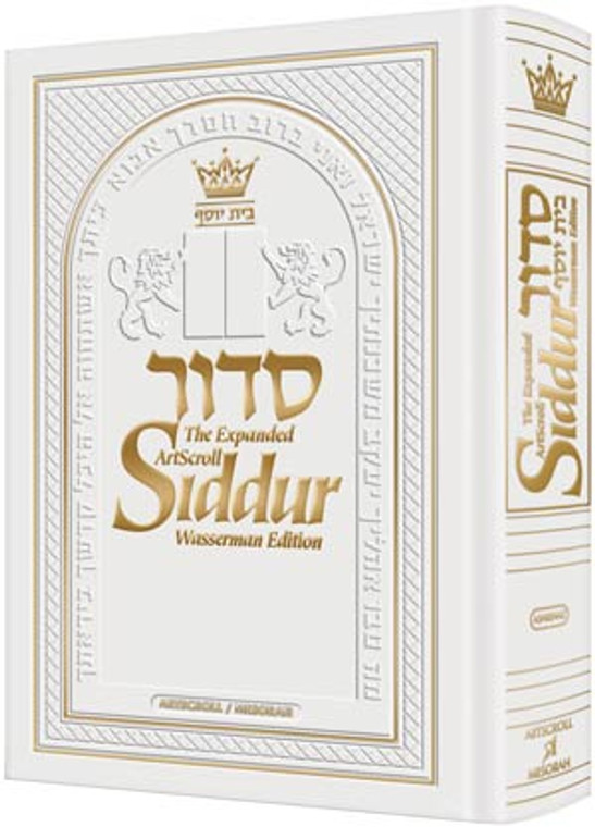 The NEW, Expanded ArtScroll Siddur - Wasserman Edition - White Leather