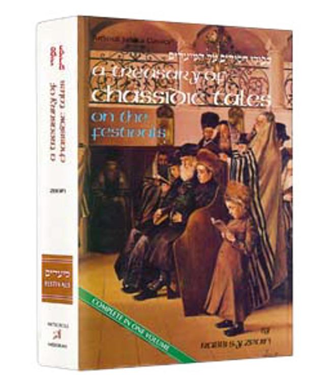 A Treasury Of Chassidic Tales  Festivals