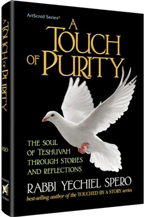 A Touch of Purity