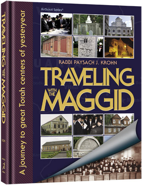 Traveling With The Maggid