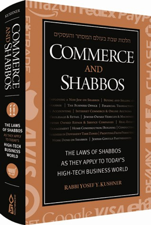 Shabbos and Commerce