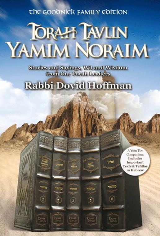 Torah Tavlin - Yamim Noraim