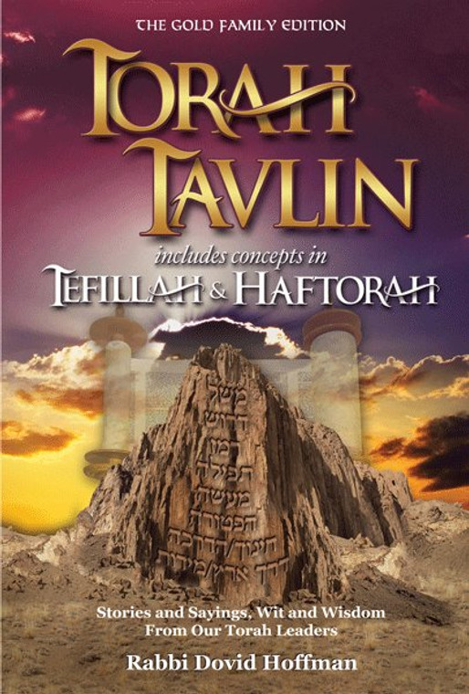 Torah Tavlin - volume 3