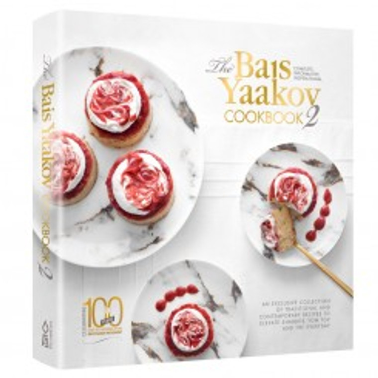 Bais Yaakov Cookbook - Volume 2