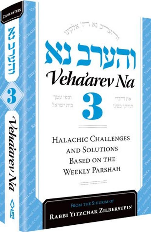 Vha'arev Na volume 3