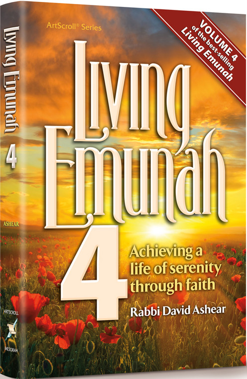 Living Emunah 4