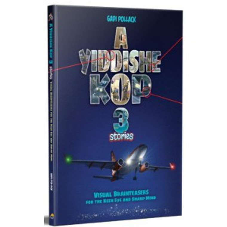 Yiddishe Kop 3