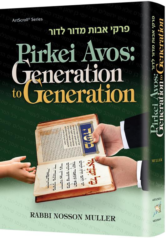Pirkei Avos - generation to Generation