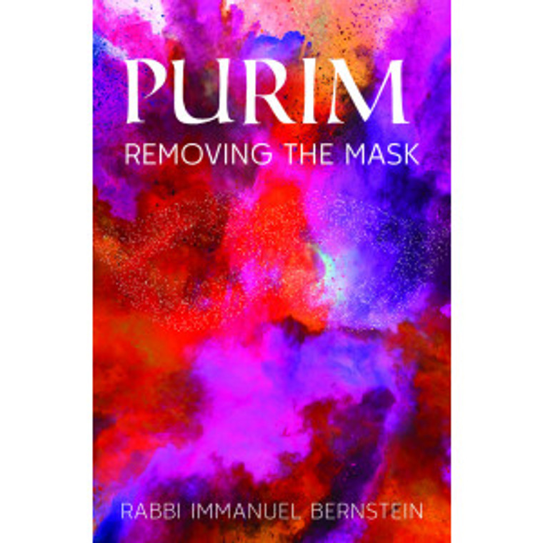 Purim - Removing the Mask