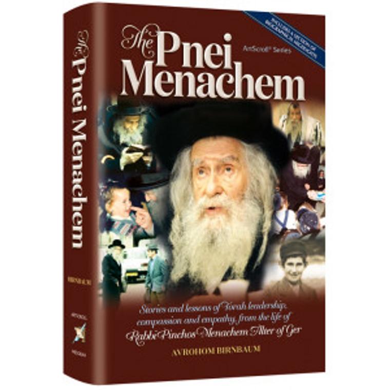 The Pnei Menachem