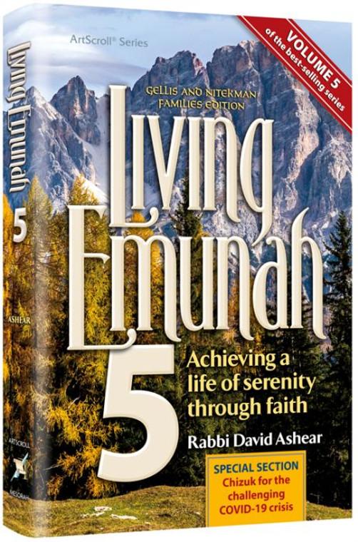 Living Emunah 5