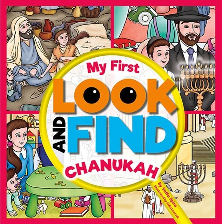 My First Look & Find Chanukah