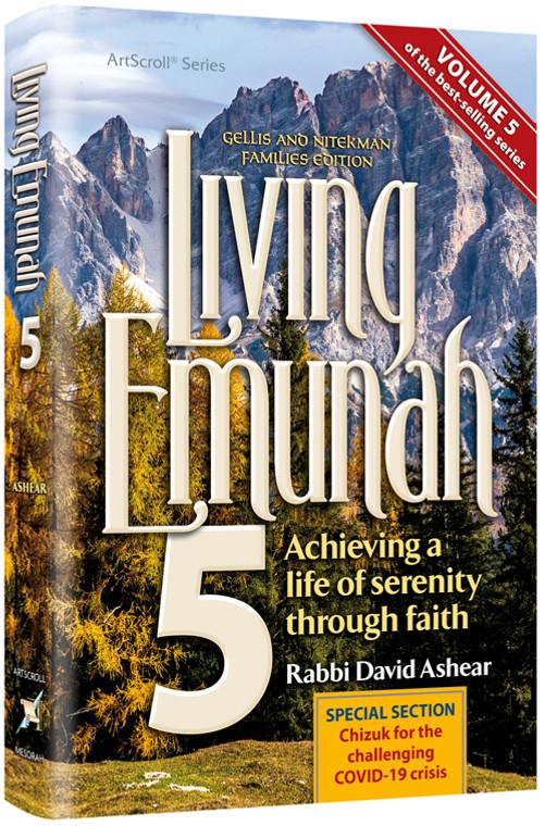 Living Emunah Volume 5 Paperback [Mid Size Paperback]