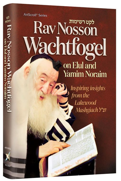 Rav Noson Wachtfogel on Elul & Yomim Noraim