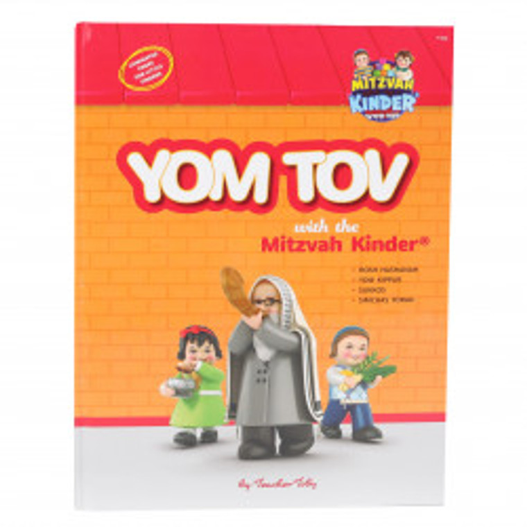 Yomtov with the Mitzvah Kinder