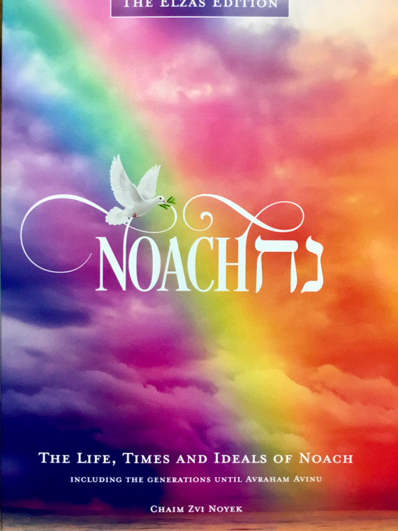 Noach - Life, times and ideals