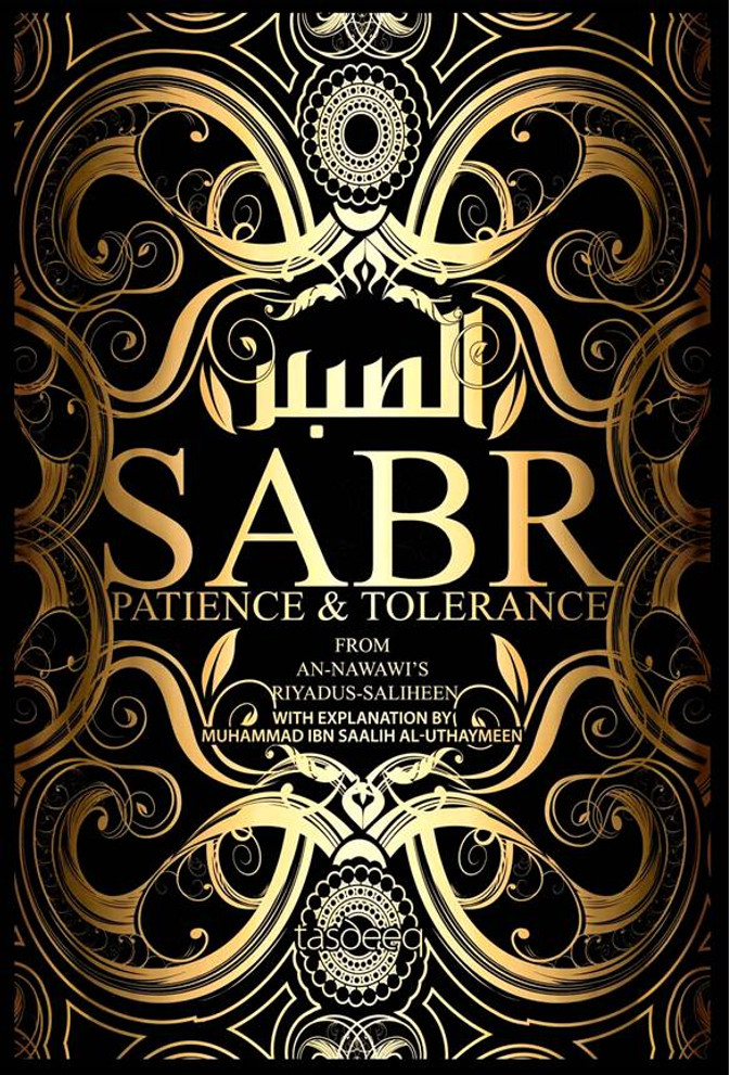 Sabr Patience and Tolerance