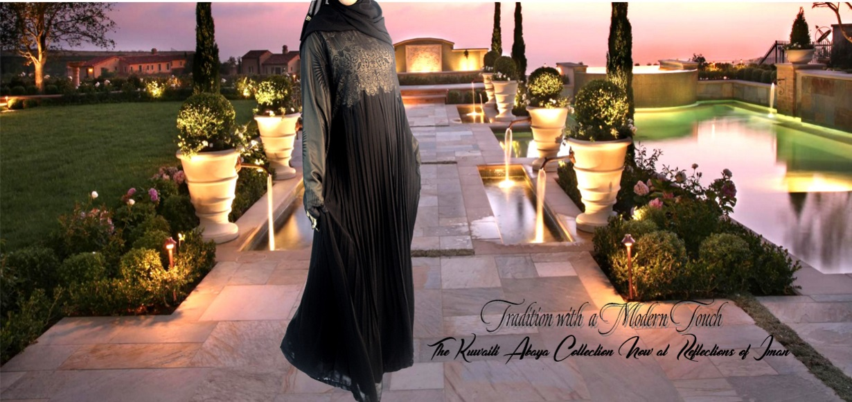 The DKS Abaya Collection by Reflections of Iman