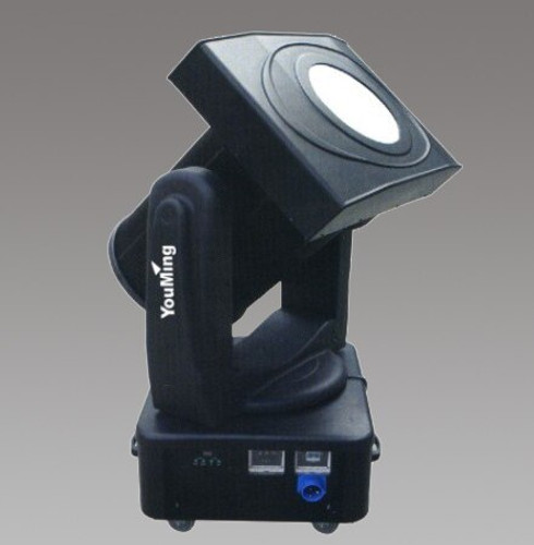 Color Changing Moving Searchlight Skytracker