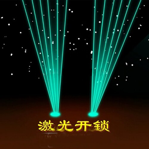 Electronic Laser Lock Escape Room Prop (w/ Audio)